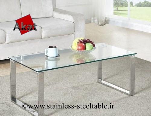 میز استیل جلو مبلی